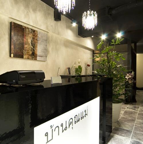 タイ古式マッサージ ASHIYAバンクンメイ宝塚店 外観写真